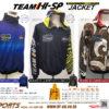 HS-01026 TEAM HI-SPジャケット(BK/Y)