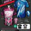 HS-01008 ST&HEXA(嵐)