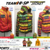 HS-01076 TEAM HI-SPジャケット(GR)