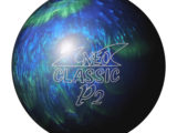 NEO CLASSIS P2 BLUE GREEN