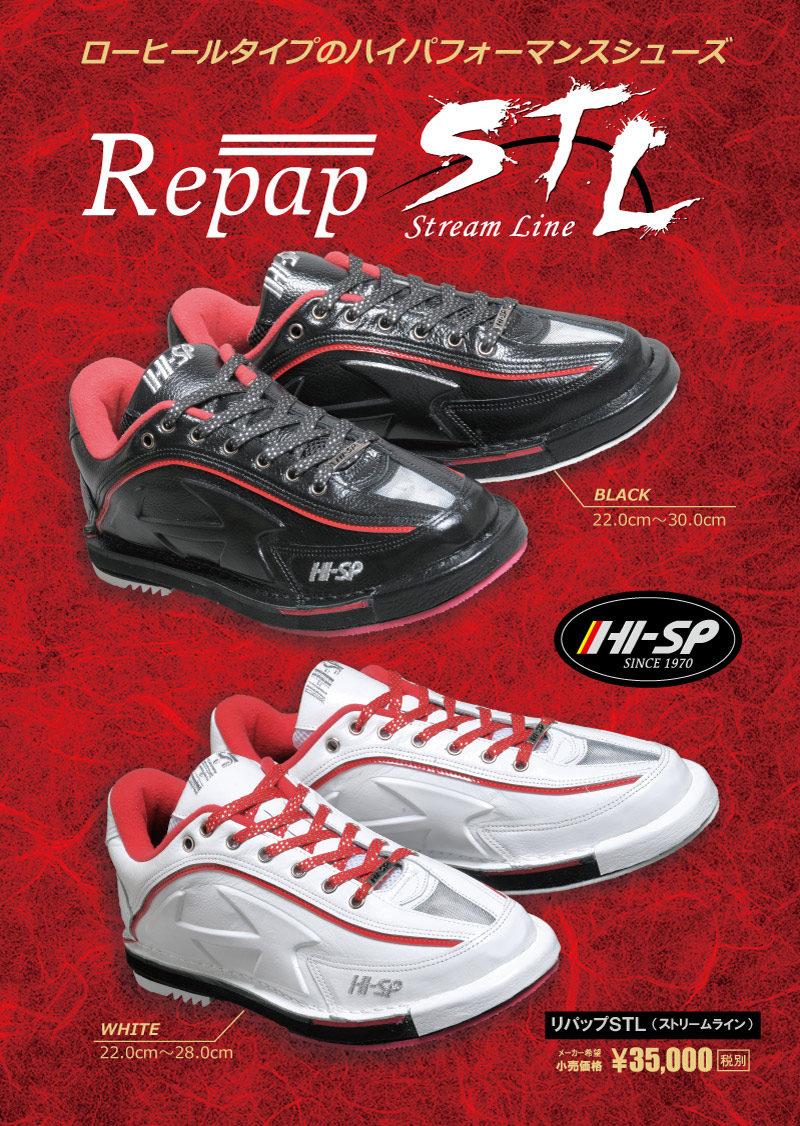 Repap STL