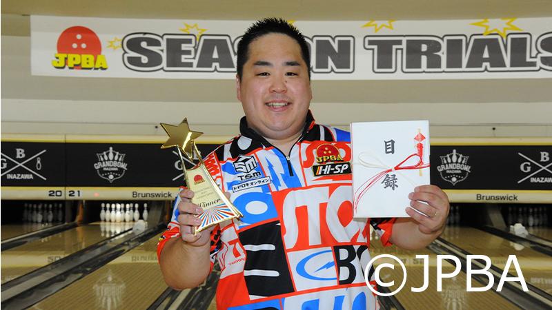 川添奨太プロがJPBAシーズントライアル2019オータムシリーズ優勝