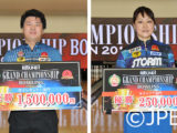 STORMが制圧!! 2019ROUND1 GRAND CHAMPIONSHIP BOWLING JPBA決勝大会