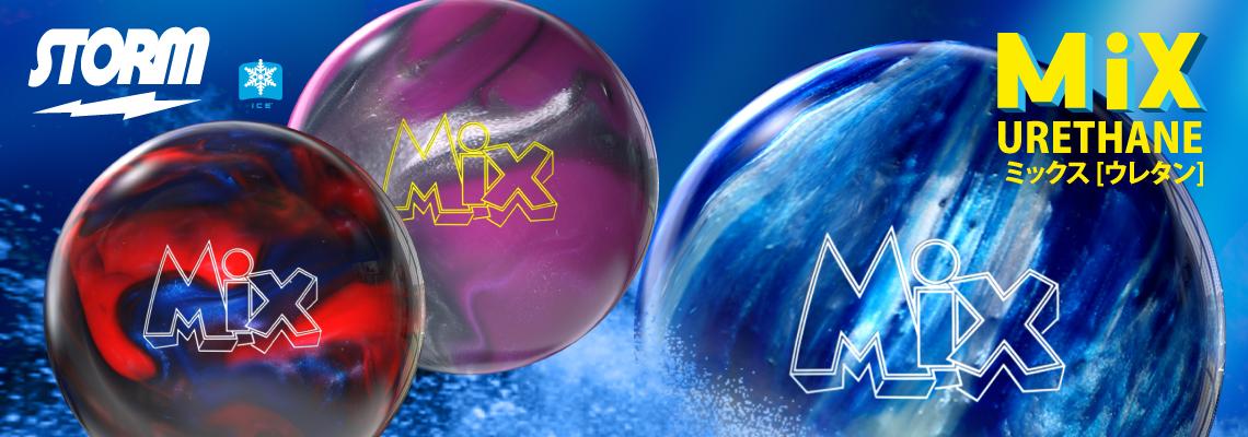 MIX ミックス