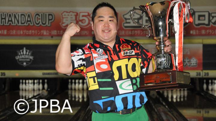 第53回全日本プロボウリング選手権は川添奨太プロが優勝!! またもチームHI-SP勢が記録的な上位独占!!