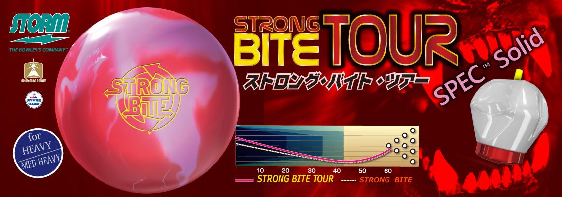 Storm GT Tape Red 20 pcs