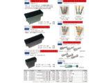 ターミナルブロック、AMPワイヤーターミナルソケット&ピン、AMPストレートターミナル、引抜工具:vol37