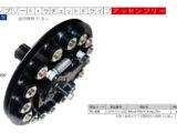 ラチェットプーリー、コンプリート・ラチェットドライブ・アセンブリ:vol42