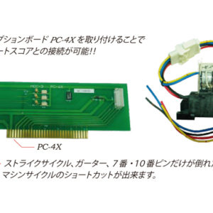 MCC3ボード:vol70